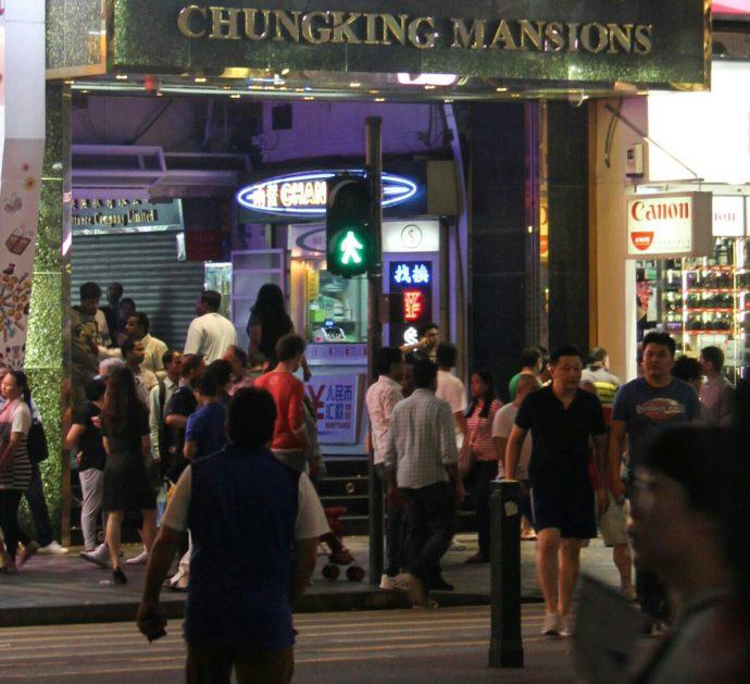 Chungking Mansions Hong Kong