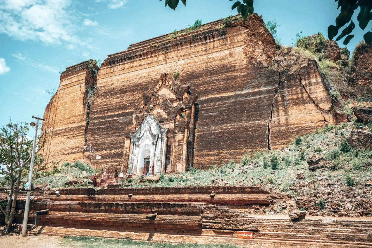 Picture of the unfinished Mingun Pagoda in Mandalay Myanmar