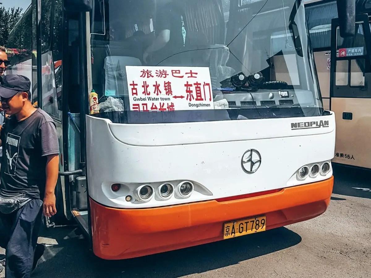 Gubei Water Town Bus