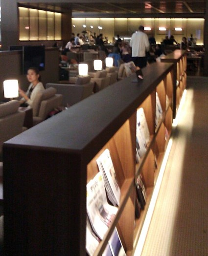 asiana business class lounge seoul reviews