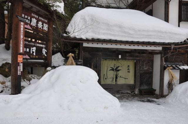 Jinpyokaku Ryokan Kanbayashi Onsen Japan