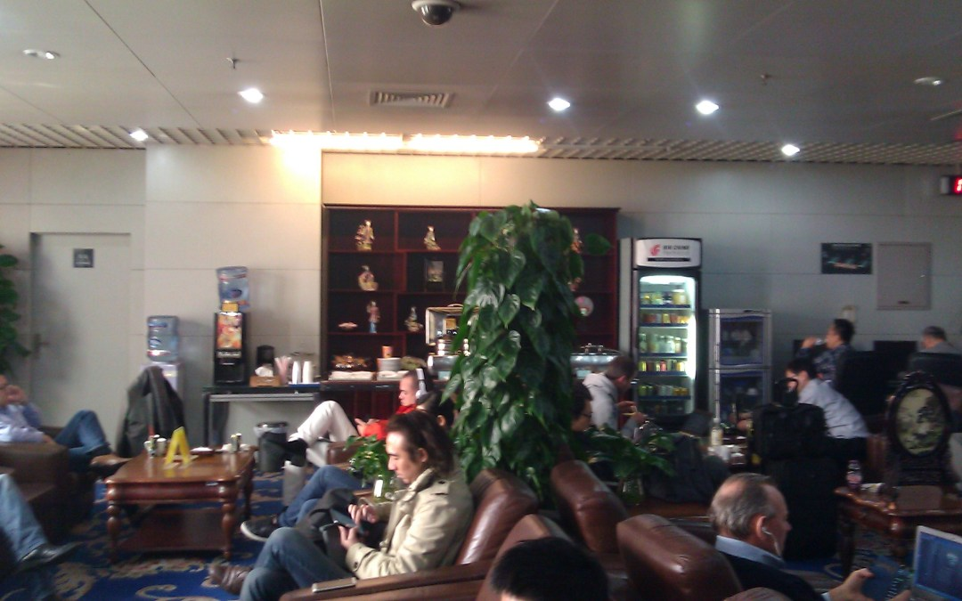 Review: Air China (Star Alliance) First Class Lounge – Chengdu, China