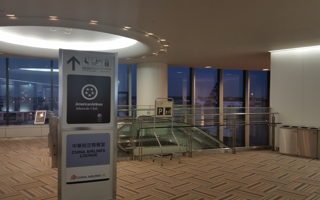 Review: American Airlines Admirals Club Lounge – Tokyo Narita