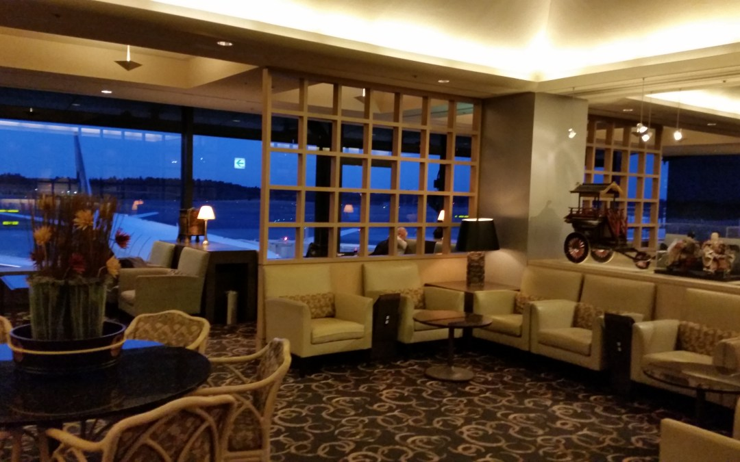 Review: United Global First Lounge – Tokyo Narita