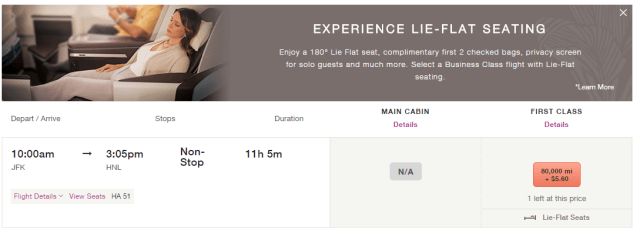 hawaiian airlines lie flat seats