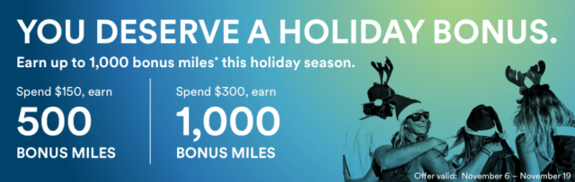 alaska airlines mileage plan shopping holiday bonus miles for online shopping 2017