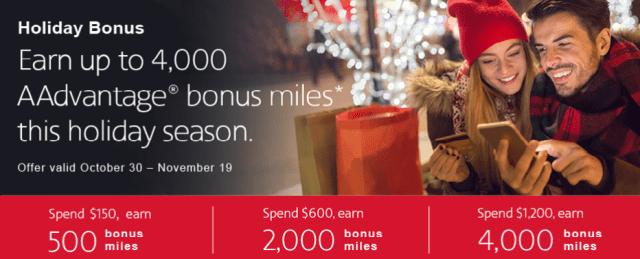 american aadvantage eshopping bonus miles holiday 2017