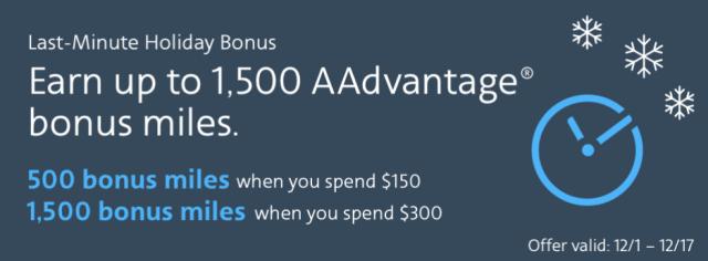 aa online shopping last minute holiday bonus