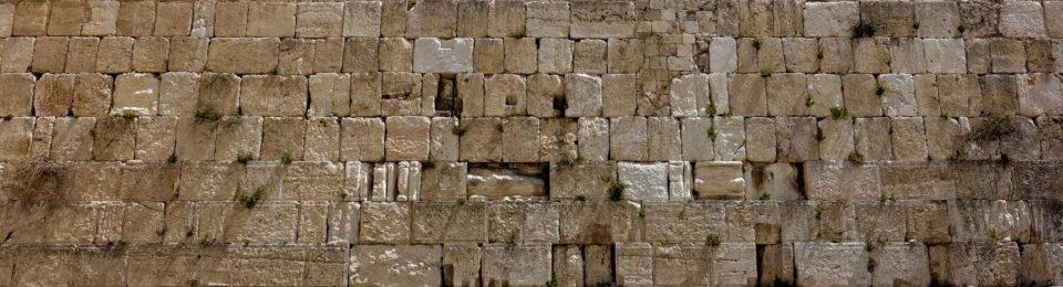 ISRAEL: Jerusalem – Second Time Around