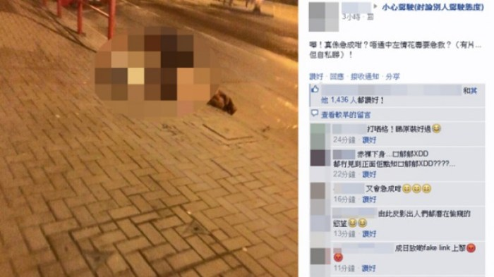 Two students of PolyU in Hong Kong have been filmed having sex in public to mark the 19th birthday of the boy. (Photo Credit: AsiaOneForum)