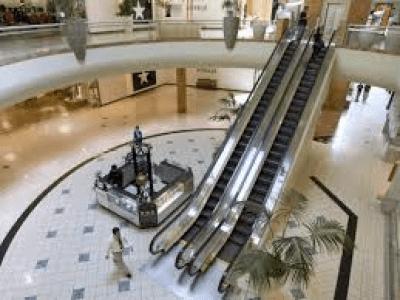 metrocenter-mall