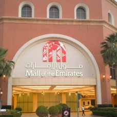 -mall-of-the-emirates