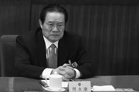 Image of Zhou Yongkang suspect in the murder of the Sun family