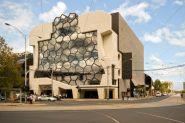 Melbourne Recital Centre by Wojtek Gurak on Flickr
