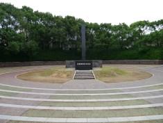 Nagasaki Peace Park Atomic Bomb Memorial