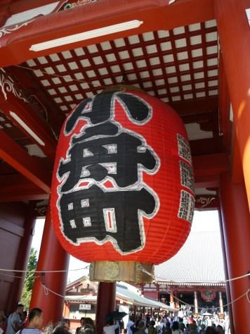 Senso-ji lantern, Tokyo