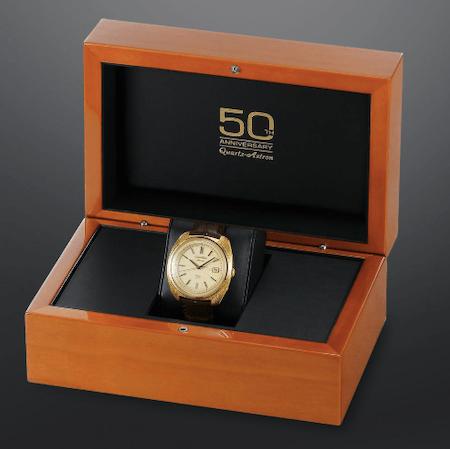 Seiko Astron 50th box