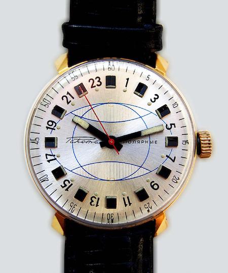 Original Raketa Soviet Polar Watch