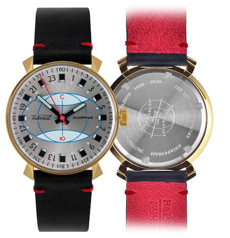 Raketa Soviet Polar Watch LE front and back