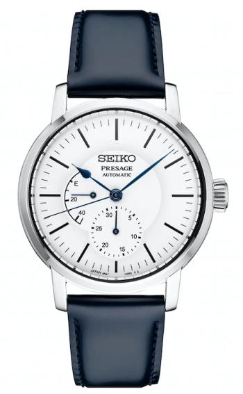 Seiko Presage SPB161 white
