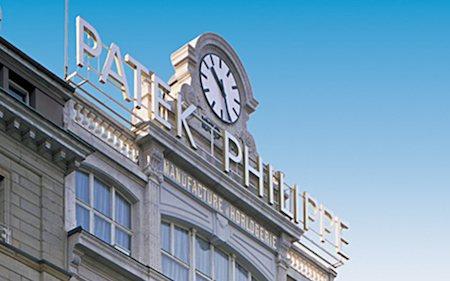 Patek Philippe old HQ