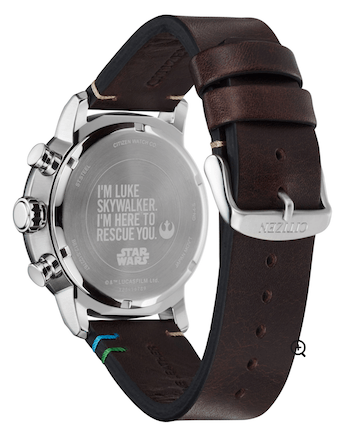 Citizen Luke Skywalker caseback
