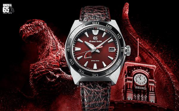Collectible watches - Grand Seiko Godzilla