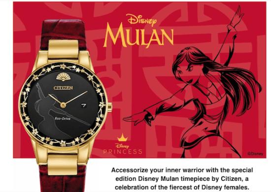 Citizen Disney Mulan Watch - email