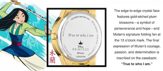 Disney Citizen Mulan Watch - caseback
