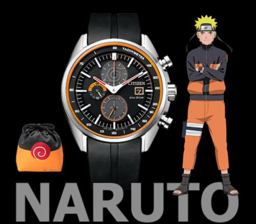 New watch alert - Citizen Naruto