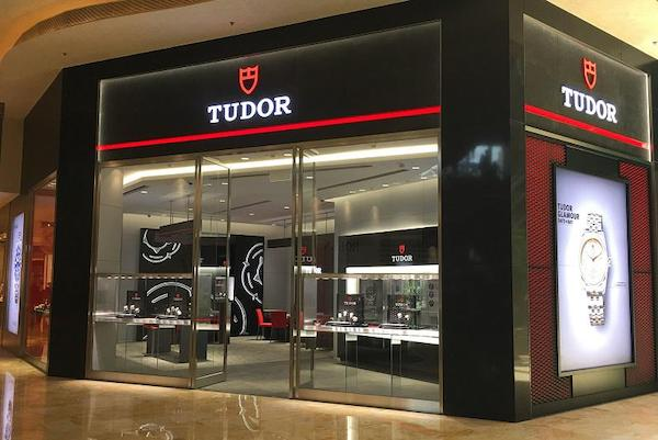 Tudor store Macau