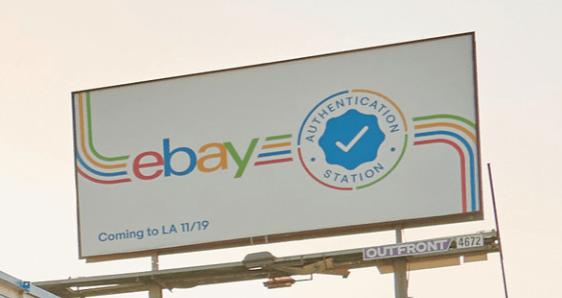 eBay Drive Thru billboard