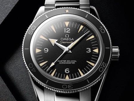 OMEGA Seamaster Bronze - not