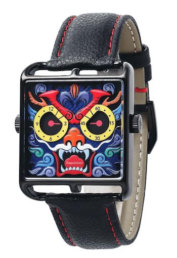 Happiewatch Dragon - new watch alert