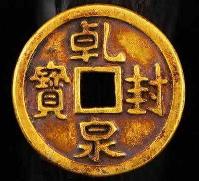 Tang Dynasty gold coin