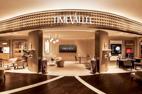 Richemont TimeVallee multibrand concept