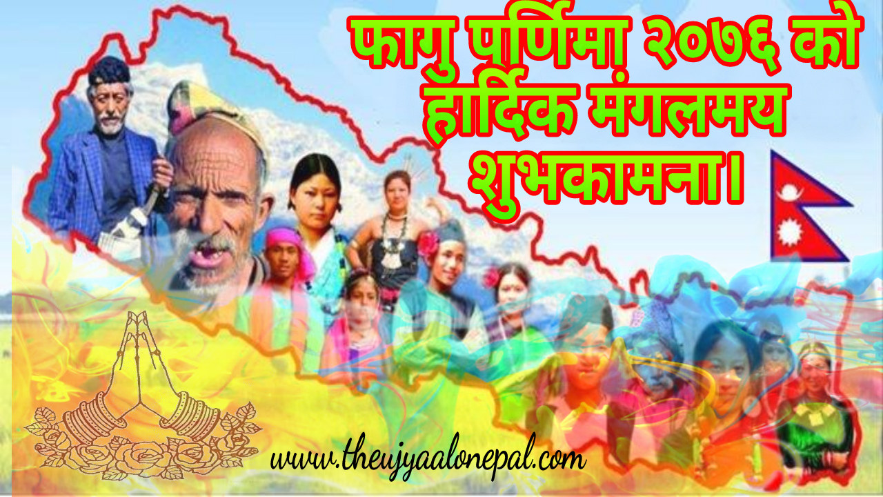 happy holi wishes messages sms status fagu purnima in
