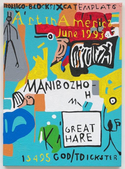 Marlon Mullen Untitled 2018 acrylic on linen 36 x 24 inches 444x600 Featured Artist Marlon Mullen