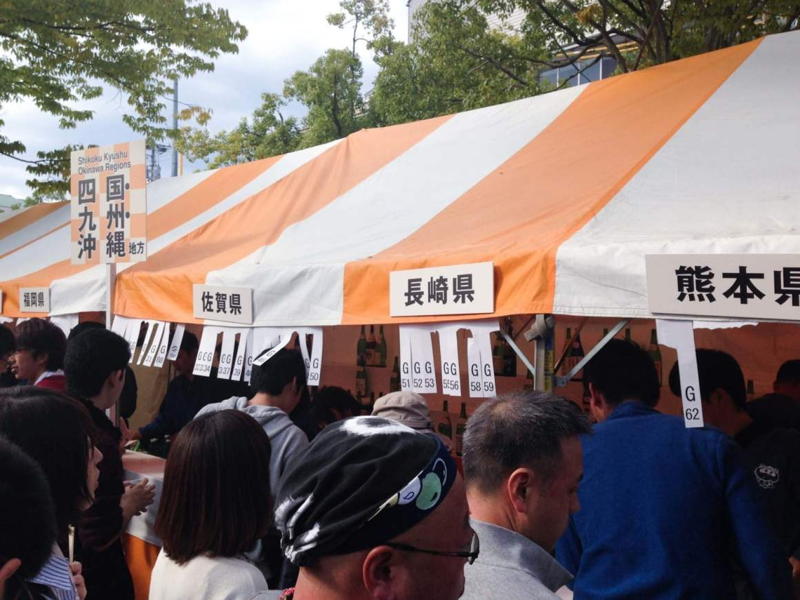 sake tasting tents inside the hiroba at saijo sake festival japan