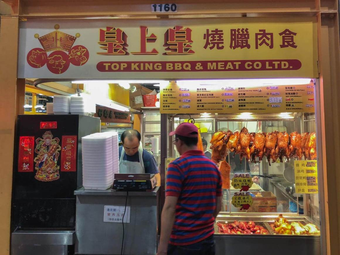 Guy ordering chicken at Crystal Mall in Burnaby