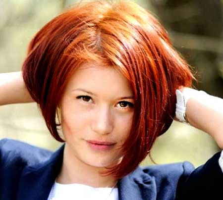 Side-Parted-Colored-Bob-Hairstyle-with-Inverted-Ends Pics of Bob Hairstyles 2019