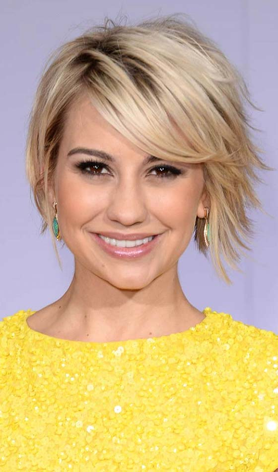Choppy-Layers Short Choppy Hairstyles To Try Out Today