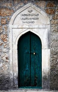 This door is in the courtyard of Koski Mehmed-Pasha Mosque. I don't know where it leads, but I liked it.