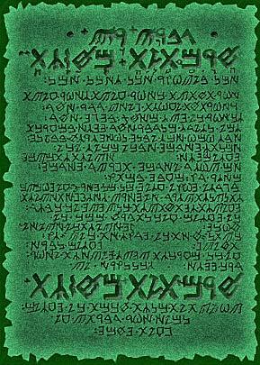 Image result for emerald tablet 13