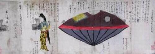 Utsuro-bune UFO