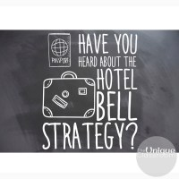 Have You Heard of the Hotel Bell Strategy?