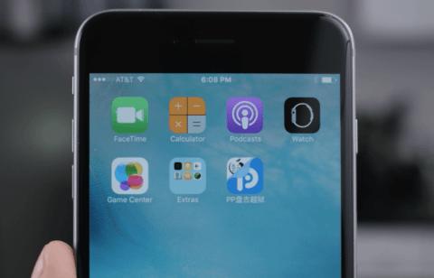 Tap Pangu App