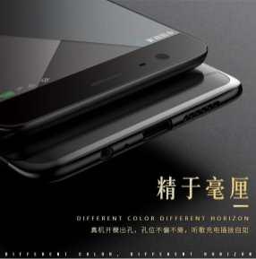 OnePlus 5 Leak 8