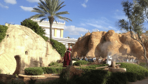 Holy Land Experience6