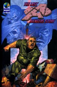 The Last Avengers Story #1 (of 2) (1995) - Page 1
